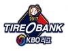 2017 KBO 리그 시범경기 3월 14일(화) 시작