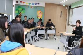 강은희 장관, 정서‧행동장애 치유과정 청소년 격려