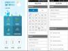 날씨제보 앱 주요 개선 사항
