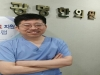43대 한의협 강영건 기회이사 인터뷰