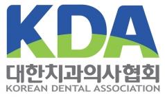 '2019 아시아태평양치과의사연맹 총회(APDC) 유치 '한다