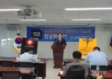 의료일원화 논의를 파기하는 선언문 발표