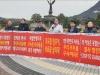 """진료의사 구속은 """"사법 만행""""강력 규탄"""
