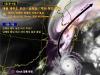 제25호 태풍 콩레이(KONG-REY) 현황과 기상 전망