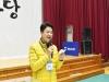 다가가는 한의사회,  '제4회 경기한의가족 축제 한마당'개최