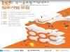 경기글로벌게임센터, 23개 입주기업 신규모집