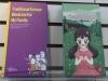 한의학 영어책 오프라인 서점에 입점