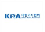 부천시, 의료기관 명칭 공개 공식 사과 및 재발방지 약속