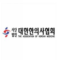 대한한의사협회, 양의사 성상납 리베이트 보도에 개탄