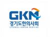 한의약을 통한 경기도민의 삶의 질 향상 방안」 경기도의회 토론회 개최