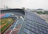 서울시, '태양의 도시, 서울'로 C40 블룸버그 어워드 수상