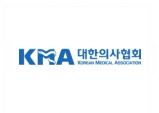 의협 최대집 회장, 천안 진료실 폭행 피해 교수 위로 방문