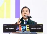 서울시 겨울 빛 축제 \'서울라이트 \' 100만 명 발길 ․․․․ DDP 개관 이래 최대 성황