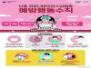 신종 코로나바이러스감염증 대응 총리 주재 회의