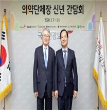 김대업 회장, 김용익 건강보험공단이사장 방문 간담회