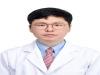한의사 의료기기 사용 사법기관의 적법 결정 환영한다