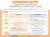 경기도 가족여성연구원, '성평등교육 전문강사 연계·무료파견 교육' 참여기관 모집