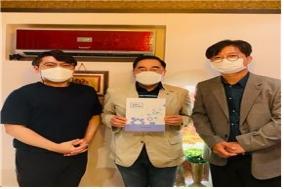 성남시한의사회, 성남시의회 윤창근 의장 면담 진행