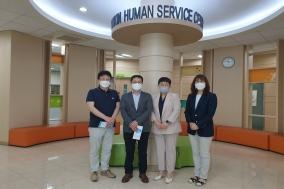 수원시한의사회 산하 나눔봉사단과 수원시휴먼서비스센터와 간담회 진행